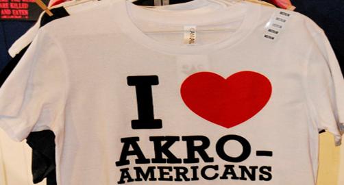Akron, OH - Visitorfun.com