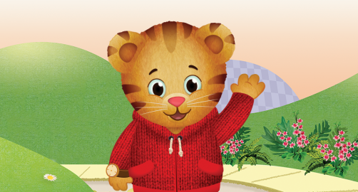 Daniel Tiger's Neighbourhood - A Grr-ific Exhibit