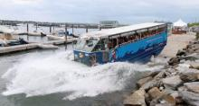 Maine Duck Tours